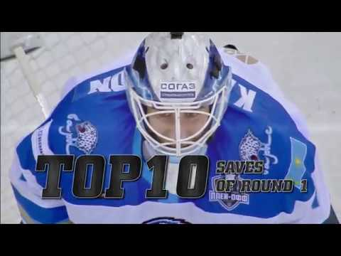 KHL Top 10 Saves for 2017 Gagarin Cup Round 2 (видео)