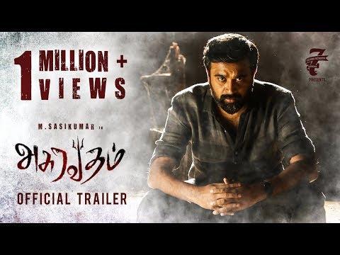 சசிகுமாரின் மிரட்டும்  அசூரவதம்  திரைப்படத்தின்  Trailer  Asuravadham  Official Trailer | M Sasikumar | M Maruthupandian | Seven Screen Studio