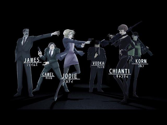「黒ずくめの組織」構成員たちのコードネームがずらり!劇場版第20弾『名探偵コナン』黒(ブラック)ムービー解禁!