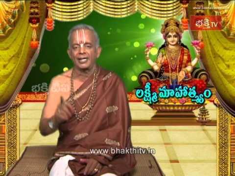 Sravana Masam Lakshmi Kataksham - Lakshmi Mahathyam - Episode 5_Part 1