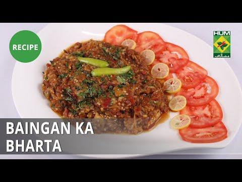Baingan Ka Bharta Recipe | Dawat | Abida Baloch | Desi Food