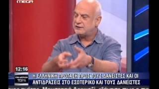 Η Ελληνική Πρόταση Προς Τους Δανειστές και οι Αντιδράσεις Στο Εσωτερικό και τους Δανειστές
