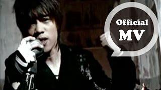 TANK [三國戀 Three Kingdom Love] Official Music Video