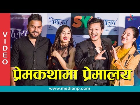 "(New Nepali Movie ""PREMALAYA"" 