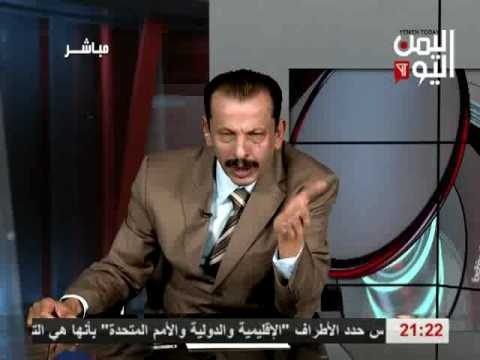 اليمن اليوم 6 9 2016