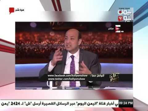 اليمن اليوم 31 7 2017