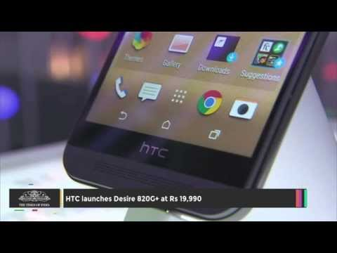 HTC Launches Desire 820G+ at Rs 19,990