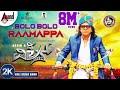 THE VILLAIN | Bolo Bolo Raamappa | 2K Video Song |Dr.ShivarajKumar |Sudeepa |Amy Jackson |Prem's |AJ