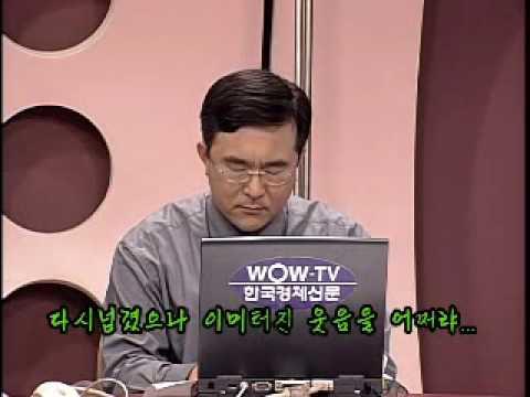 「[放送事故]韓国のニュース番組中、思わぬ刺客に笑いが止まらない。」のイメージ