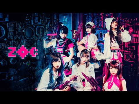 , title : 'ZOC「SHINEMAGIC」Music Video'