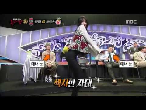 170115 AOA Hyejeong Miniskirt @ MBC King Of Mask Singer (видео)