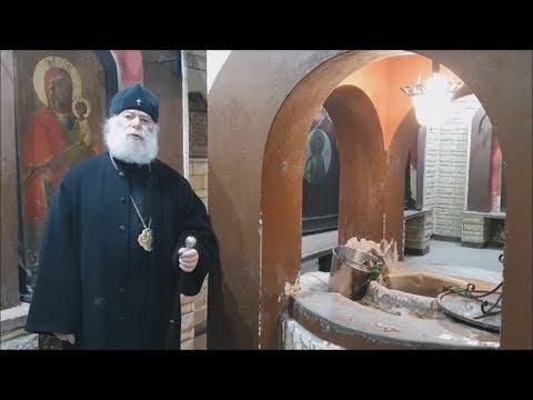Mήνυμα του Πατριάρχη Αλεξανδρείας από το πηγάδι της Παναγιάς