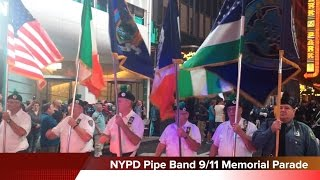 NYPD Pipe Band 9/11 Memorial Parade And Concert