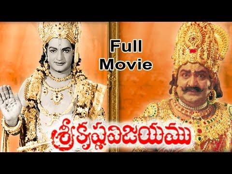 Video Sri Krishna Vijayam Telugu Full Length Movie || N.T.R, S.V.R download in MP3, 3GP, MP4, WEBM, AVI, FLV January 2017