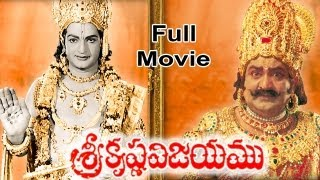 Video Sri Krishna Vijayam Telugu Full Length Movie || N.T.R, S.V.R MP3, 3GP, MP4, WEBM, AVI, FLV Februari 2019
