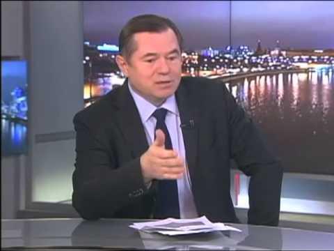Сергей Глазьев - Украина превратится в колонию