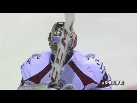 KHL Top 10 Saves for Week 22 / Лучшие сэйвы 22-й недели КХЛ (видео)