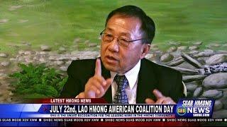 Suab Hmong News:  Chee Yang (Cib Yaj) and July 22nd, Lao Hmong American Coalition Day