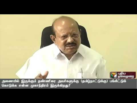 Karnataka-would-not-be-scared-by-the-protests-in-Tamilnadu-says-Karnatakas-minister-for-law