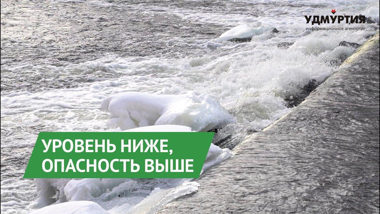 Понижение уровня воды на прудах в Удмуртии