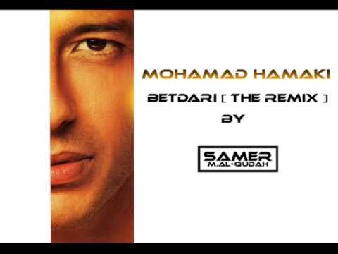 Betdari [ The Remix ] By [ SamerAlQudah ] (видео)