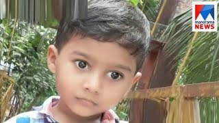 Two year-old boy mysteriously disappeared from his house in kasargod   | Manorama News