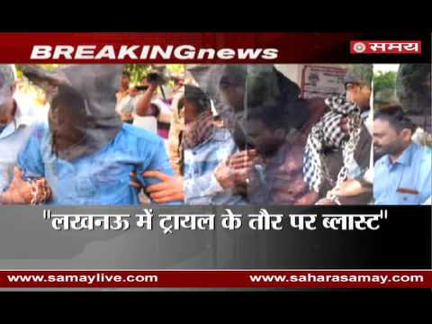 Revealing of terrorists arrested in Bhopal-Ujjain train blast case