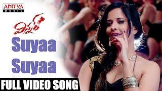 Winner full Video Song-Suyaa Suyaa