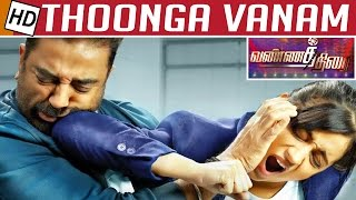 Thoonga Vanam Movie Review Kollywood News 30/11/2015 Tamil Cinema Online