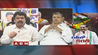 Video Debate | Former AP Chief Minister Kiran Kumar Reddy returns to Congress | Part 1 MP3, 3GP, MP4, WEBM, AVI, FLV Oktober 2018