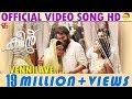 Vennilave Official Song | Queen | Dijo Jose Antony | Jakes Bejoy | Arabian Dreams Entertainment