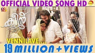 Video Vennilave Official Song | Queen | Dijo Jose Antony | Jakes Bejoy | Arabian Dreams Entertainment MP3, 3GP, MP4, WEBM, AVI, FLV Desember 2018