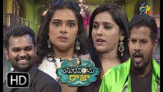 Video Anubhavinchu Raja | Hari Teja | 8th September 2018 | Full Episode 29 | ETV Plus MP3, 3GP, MP4, WEBM, AVI, FLV Desember 2018