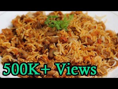 Rajma Chawal | राजमा चावल | Rajma Chawal recipe in hindi | Easy to cook | with English subtitles