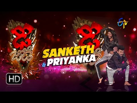 Video Dhee Jodi - Sanketh & Priyanka Performance - 29th June 2016 - ఢీ జోఢీ download in MP3, 3GP, MP4, WEBM, AVI, FLV January 2017