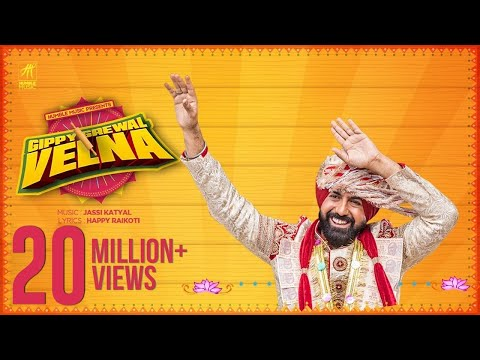 Velna | Gippy Grewal | Official Video | Humble Music | Jay K