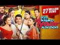 Kis Kisko Pyaar Karoon Movie Promotion Video - Kapil  Sharma,Arbaaz Khan,Elli - Full Event Video
