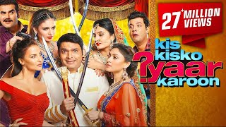 Nonton Kis Kisko Pyaar Karoon Movie Promotion Video   Kapil  Sharma Arbaaz Khan Elli   Full Event Video Film Subtitle Indonesia Streaming Movie Download
