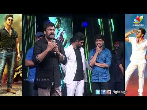 Suggested-changes-for-Simha-Legend-not-for-Sarrainodu-Chiranjeevi
