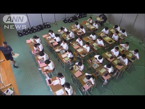 熊本地震 校舎損傷の中学校 体育館で授業再開(16/05/18)