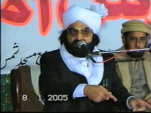 golra shareef - Peer Naseer ud Din Naseer Gillani(RA) Golra Sharif www.lightofislam.net.