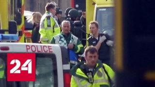 Теракт в Лондоне: Тереза Мэй вернулась в парламент