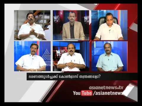 Congress against SNDP | News Hour 9 October 2015 10 October 2015 12 06 AM
