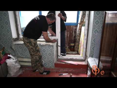 Как поставить балконный блок своими руками видео