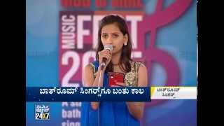 From Mug to Mike Music Fest 2015 on Suvarna News – Part I
