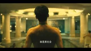 Nonton Underdog Knight 2  2011  Film Subtitle Indonesia Streaming Movie Download