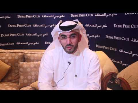 Interview with Jamal Al Sharif