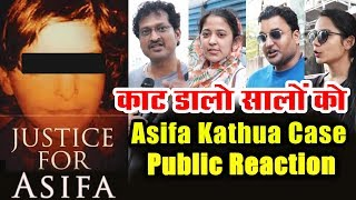 Video Asifa Kathua Case рдкрд░ рднрдбрд╝рдХреА Public | Mumbai рдХреА рдЬрдирддрд╛ рдХрд╛ рдЧреБрд╕реНрд╕рд╛ | Justice For Asifa MP3, 3GP, MP4, WEBM, AVI, FLV Maret 2019