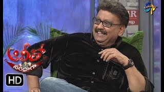 Video Alitho Saradaga | 31st July 2017|  S. P. Balasubrahmanyam| Full Episode | Part 1 | ETV Telugu MP3, 3GP, MP4, WEBM, AVI, FLV Maret 2019