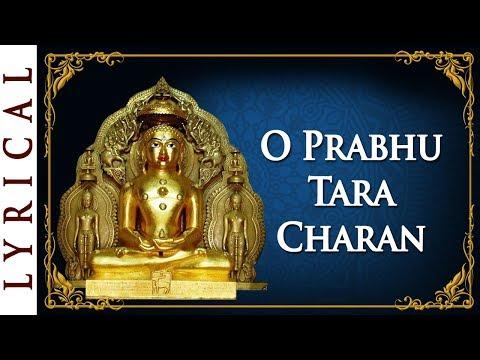 Video Jain Stavan - O prabhu Tara Charan by Mahendra Kapoor - Jai Jinendra download in MP3, 3GP, MP4, WEBM, AVI, FLV January 2017